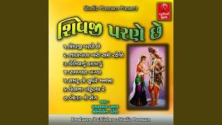 Ram Na Baan Vagya
