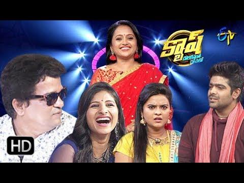 Cash | Revanth, Rohini, Sunny, Mangli | 21st July 2018 | Full Episode | ETV Telugu