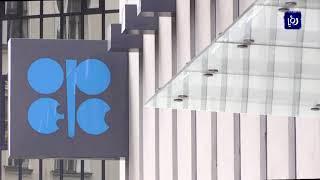 """""""أوبك"""" تتفق على رفع إنتاج النفط بنحو مليون برميل يومياً - (22-6-2018)"""