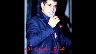 ادم - خليك هنا & إسمعوني /   Adam - Khalik hena & Isma3ouni