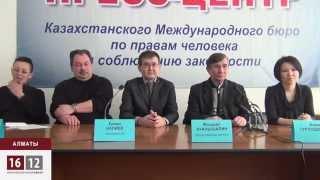 Соратники ждут освобождения Козлова / 1612