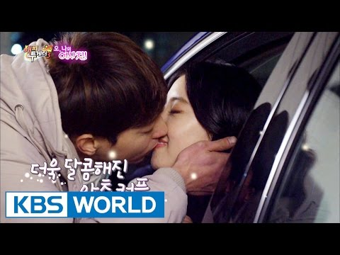Kiss scenes in national and cable TV! Difference is the 'lip movement'? [Happy Together/2017.02.23]