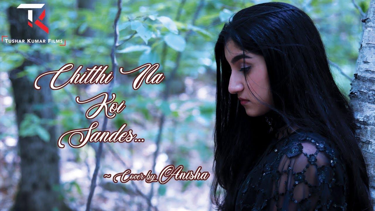 Chitthi Na Koi Sandes | Dushman | Cover by Anisha | Kajol | Sanjay Dutt | Jagjit Singh