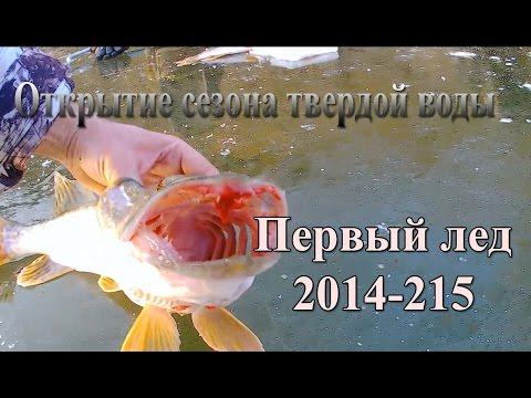рыбалка в земетчинском районе пензенской области
