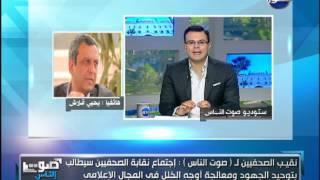 فيديو.. نقيب الصحفيين: الإعلام الغربي يلعب دورا كبيرا ضد مصر