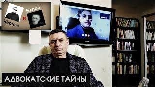 Адвокат Дмитрий Сотников / История повторяется