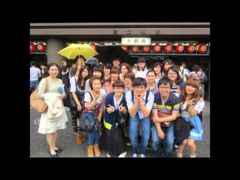 University of Tokyo Campus Life
