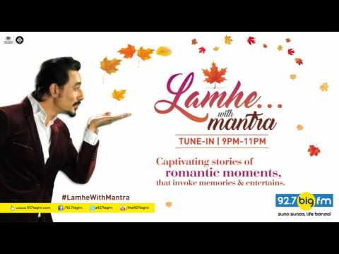 Lamhe With Mantra | Show 120 | 31st July