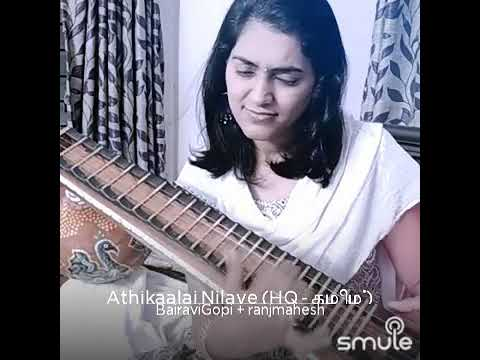 Athikalai Nilave |Best IR melody | Smule cover by Smule twins Ranjani and Bairavi #Smuletwins
