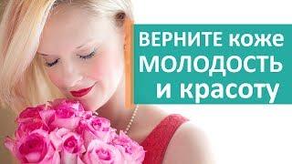 Инъекции красоты. 💉 Биоревитализация: инъекции красоты для лица и тела. Клиника Lege Artis(, 2017-10-28T12:04:07.000Z)