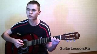 Сплин-Романс(кавер под гитару)