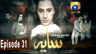 Saaya Episode 31 | HAR PAL GEO