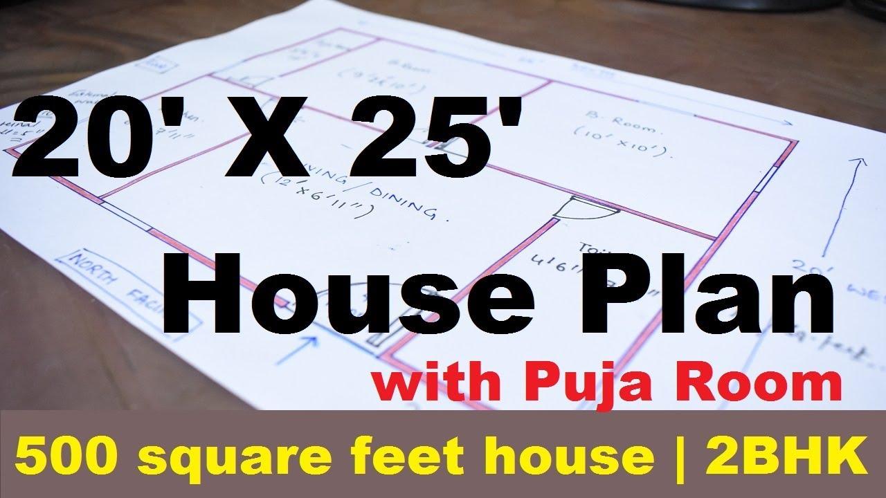 20 X 25 Feet House Plan 500 Square Feet House Plan 20 फ ट X 25 फ ट घर क नक स Ghar Ka Naksha L T Learning Technology