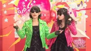 女子力アップバラエティ「GirlsTV! feat. SUPER☆GiRLS」の 公式アカウン...