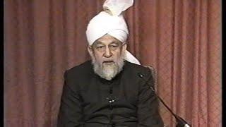 Urdu Tarjamatul Quran Class #12, Al-Baqarah verses 100 to 110