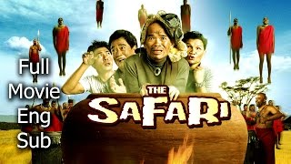 Repeat youtube video Full Thai Movie : The Safari [English Subtitle] Thai Comedy
