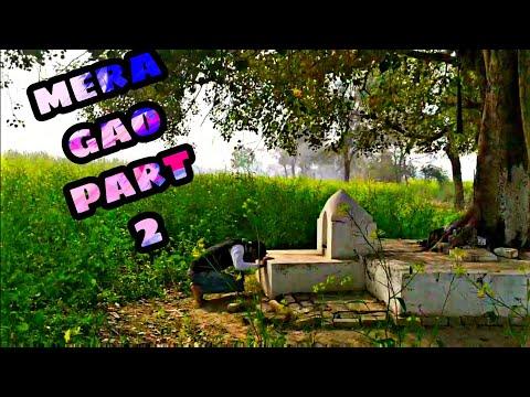Pvr Parv Uploaded | मेरा गांव Part 2 .....