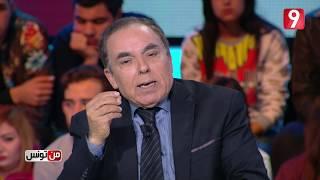 من تونس - الحلقة 7 الجزء الثالث