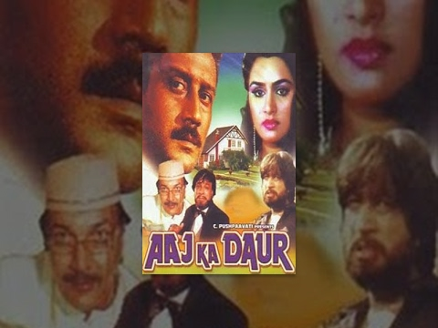 aitbaar ऐतबार 1985 raj babbar dimple kapadia suresh oberoi hindi full movie hindi movies hindi full movies hindi movie movies online hindi movies online free hindi movies hindi movies download new movies old classic movies classic indian movies hindi old movie aitbaar movie aitbaar full movie bollywood full movies #dimplekapadiabirthday hira aur patthar 1977 shashi kapoor shabana azmi bollywood hindi full movie vijay bhatt arun bhatt kishore vyas kalyanji anandji na jaao saiyaan riske asha bhos aaj ka daur (1985) || jackie shroff,padmini kolhapure || romantic action full hindi movie this movie reflects the time and era in india's history. a time that most politicians would prefer to turn a nelson's eye on; an era that would be excluded from