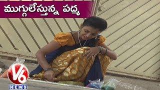 Padma Sankranthi Muggulu | Padma Satirical Conversation With Savitri | Teenmaar News | V6 News