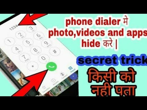 [HIDE] your photos ,videos and app in phone dialer ●biggest secret trick●