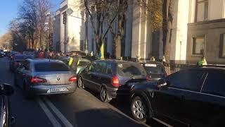 07.11.2018 акция в центре Киева