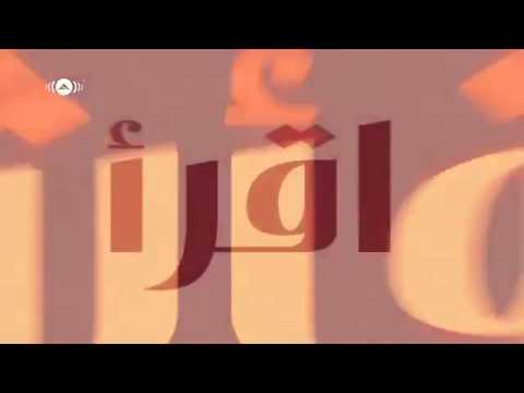 Maher Zain Esselamu Aleyke Ya Resulallah