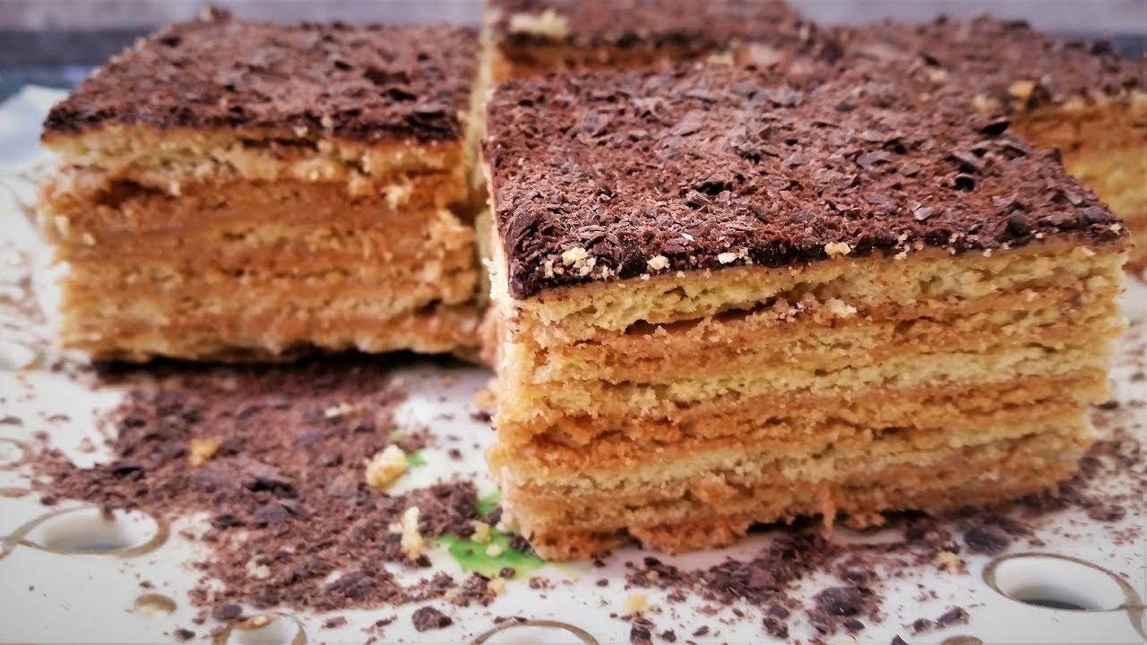 армянски торт
