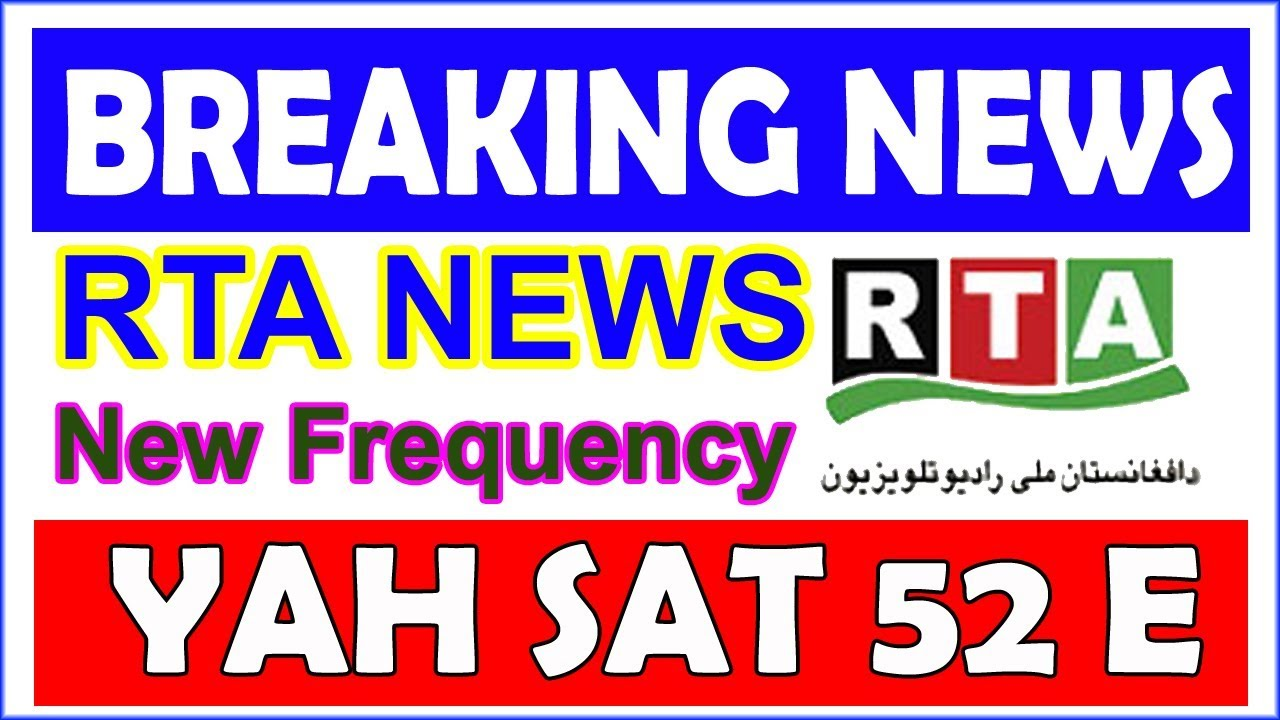 RTA News New Frequency 26 JUNE 2019
