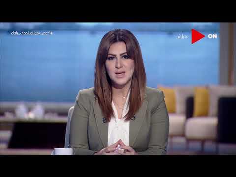صباح الخير يا مصر - وزارة الصحة تواصل الدفع بالقوافل الطبية في المحافظات