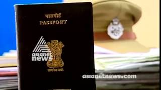 Man arrested on charge of visa fraud | FIR 30 March 2018