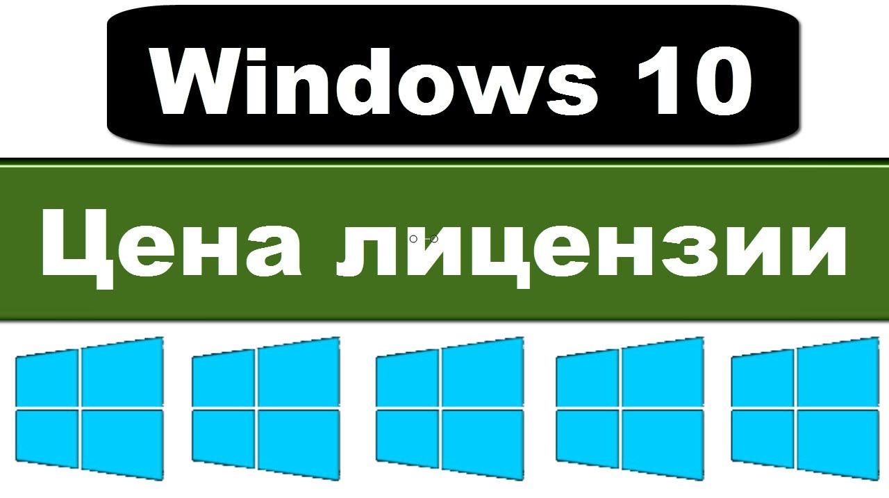 Купить с гарантией качества операционная система microsoft windows 7 pro в интернет магазине dns. Выгодные цены на microsoft windows 7 pro в сети магазинов dns. Можно купить в кредит или рассрочку.
