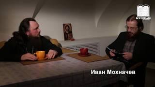 Свидетельства клинической смерти. о. Максим Каскун