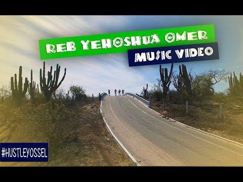 Benny Friedman - Reb Yehoshua Omer  - בני פרידמן - ר׳ יהושע אומר