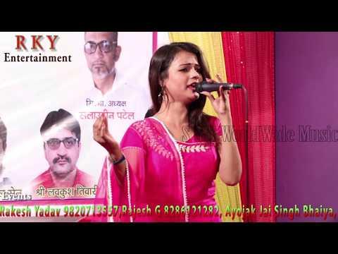 कोयल बिन बगिया न सोहे राजा, राधा मौर्या, पारम्परिक लाइव गीत Bhojpuri Lokgeet By Radha Maurya