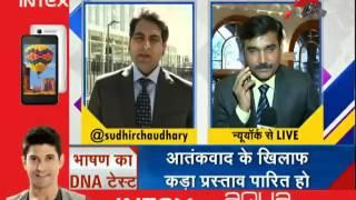 DNA: Analysis of PM Modi