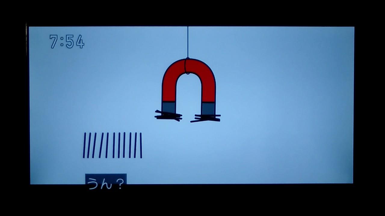 ピタゴラスイッチ 10本アニメ 「にせもの」 - YouTube
