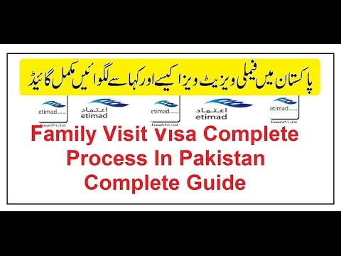 HOW GET APPOINTMENT IN ETIMAD VISA OFFICE IN Pakistan Compla