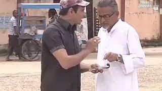 Ticket Checking on #fulwari #Railway Station Etv Bihar Jharkhand Manish #Mahiwal