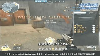 TOP 10 QuickScope/Flash Scope Crazy Sniper CrossFire #4