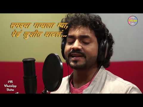 Tuzya Mazya Premache banner bag lagal WhatsApp status | Marathi love song