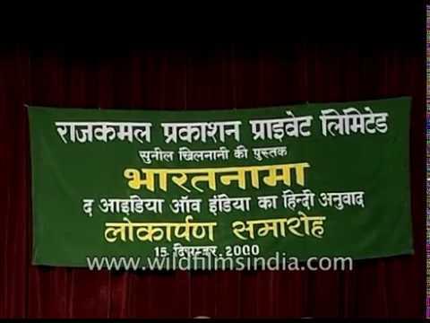 Release of Bharatnama, a Hindi translation of The Idea of India by Sunil Khilnani