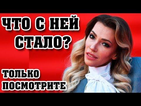 Как сейчас живет ЮЛИЯ САМОЙЛОВА после провального выступления на ЕВРОВИДЕНИИ