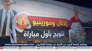 زلاتان إبراهيموفيتش يقود مانشستر يونايتد لأول ألقاب الموسم