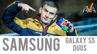 Обзор смартфона Samsung Galaxy S5 Duos от AVA.ua(Видео #обзор #Samsung #Galaxy #S5 #Duos от http://ava.ua/. Сравнить цены на #смартфон: ..., 2014-11-18T09:53:07.000Z)