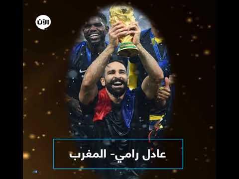 الرئيس الفنزويلي يستفز الفرنسيين: كأس العالم إفريقية  - 20:22-2018 / 7 / 19
