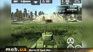 Обзор World Of Tank War для Android - mob.ua