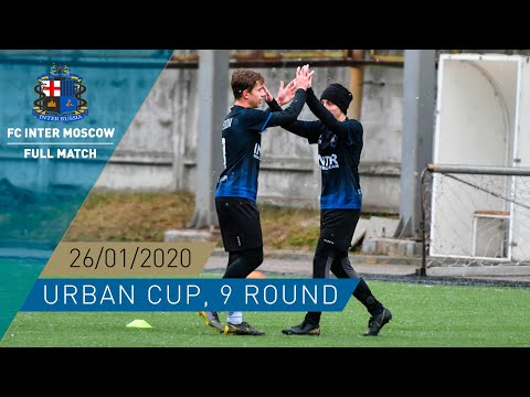 FC  nter Moscow 82 Спарта 13 район