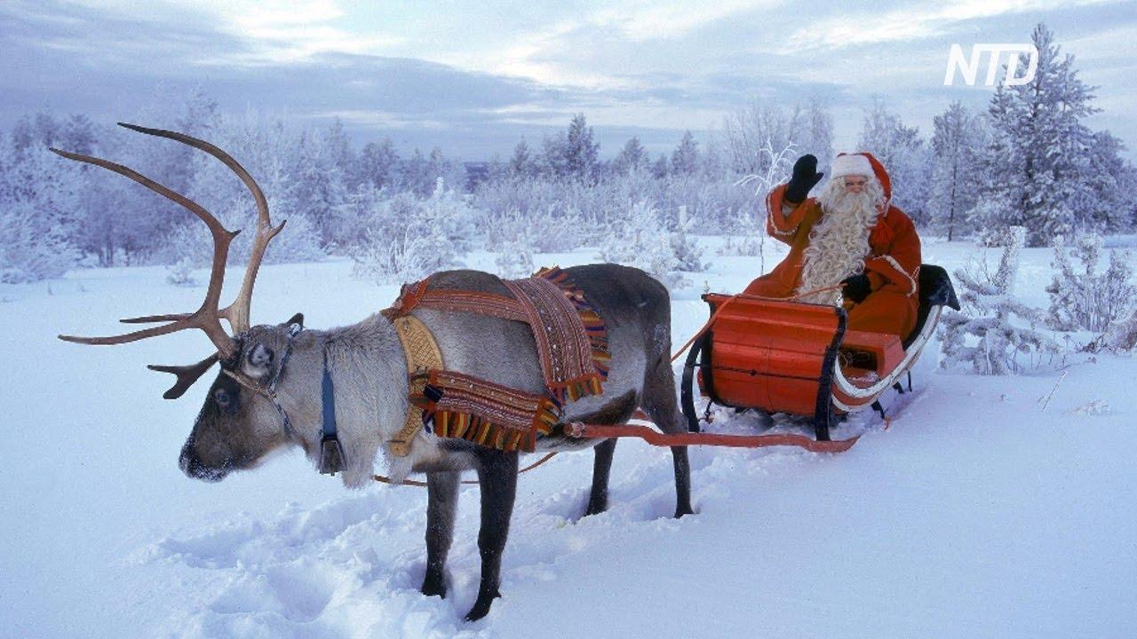Рождественское путешествие Санта-Клауса начинается