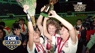 22nd Most Memorable Women's World Cup™ Moment: Michelle Akers: Goal Machine | FOX SOCCER